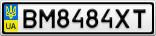 Номерной знак - BM8484XT