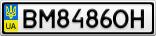 Номерной знак - BM8486OH