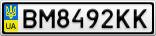Номерной знак - BM8492KK