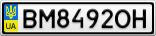 Номерной знак - BM8492OH