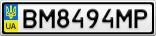 Номерной знак - BM8494MP