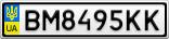 Номерной знак - BM8495KK