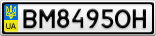 Номерной знак - BM8495OH