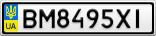 Номерной знак - BM8495XI