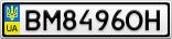 Номерной знак - BM8496OH