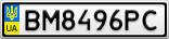 Номерной знак - BM8496PC