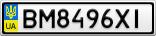 Номерной знак - BM8496XI