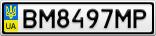 Номерной знак - BM8497MP