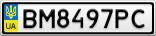 Номерной знак - BM8497PC