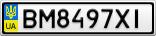 Номерной знак - BM8497XI