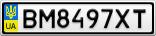 Номерной знак - BM8497XT