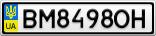 Номерной знак - BM8498OH