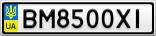 Номерной знак - BM8500XI