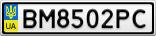 Номерной знак - BM8502PC
