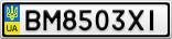 Номерной знак - BM8503XI