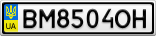 Номерной знак - BM8504OH