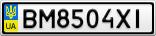 Номерной знак - BM8504XI