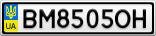 Номерной знак - BM8505OH