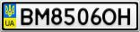 Номерной знак - BM8506OH