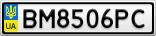 Номерной знак - BM8506PC