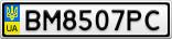 Номерной знак - BM8507PC