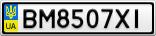 Номерной знак - BM8507XI