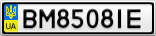 Номерной знак - BM8508IE