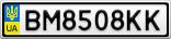 Номерной знак - BM8508KK