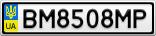 Номерной знак - BM8508MP