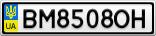 Номерной знак - BM8508OH
