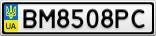 Номерной знак - BM8508PC