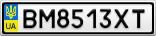 Номерной знак - BM8513XT