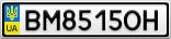 Номерной знак - BM8515OH