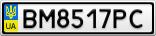 Номерной знак - BM8517PC
