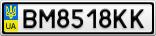 Номерной знак - BM8518KK