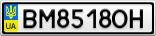 Номерной знак - BM8518OH
