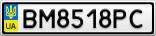 Номерной знак - BM8518PC