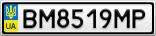 Номерной знак - BM8519MP