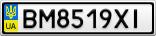 Номерной знак - BM8519XI