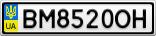 Номерной знак - BM8520OH