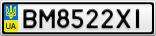 Номерной знак - BM8522XI