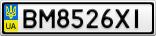 Номерной знак - BM8526XI