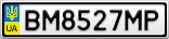 Номерной знак - BM8527MP