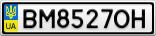 Номерной знак - BM8527OH