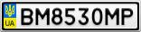 Номерной знак - BM8530MP