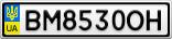 Номерной знак - BM8530OH