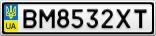 Номерной знак - BM8532XT