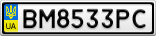Номерной знак - BM8533PC