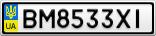 Номерной знак - BM8533XI