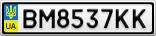 Номерной знак - BM8537KK